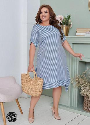 Льняное платье с принтом в полоску синий