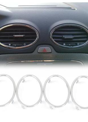 Хром накладки воздуховодов Ford Focus 2 2005-2013 (4шт)