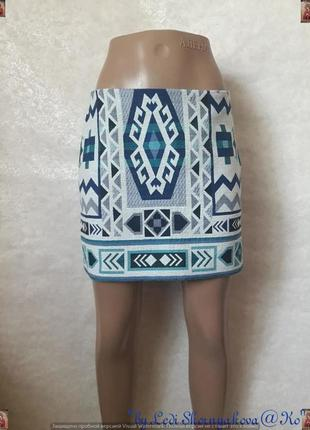 Фирменная h&m офигенная мини юбка в орнамент в етно/бохо стиле...