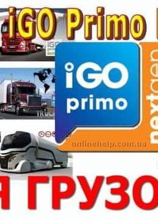 Установка gps навигации IGO, Sygic, Navitel, обновление карт для