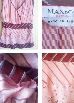 Люксовый топ блуза из натурального шелка!