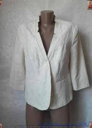 Фирменный bonmarche пиджак айвори с кружевной вставкой на 57 %...