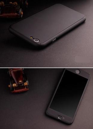 Чехол для айфон iphone 7 черный 360 градусов + стекло