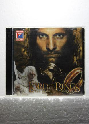 The Lord of the Rings: The Return of the King (2CD) | Игра для ПК