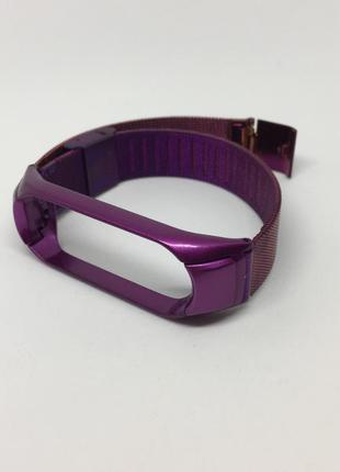 Металлический ремешок mi band 3 mi band 4 фиолетовый миланская...