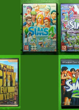 THE SIMS / СИМС (Серия Игр) | Диски с Играми для ПК/PC