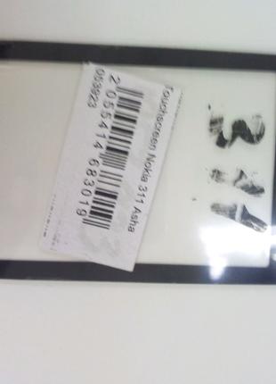 Touchscreen Nokia 11 Asha, Black