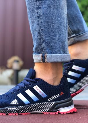 Мужские Кроссовки Adidas Marathon TR 26