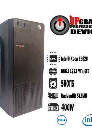 Компьютер для офиса или учебы 4\8 ядер аналог i7 / 6GB /HDD 500G