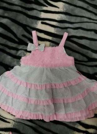 Платье нарядное сарафан
