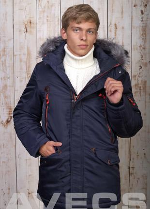 Куртка мужская зимняя Avecs AV-70127 Размеры 46 48 54