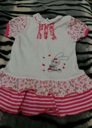 Платье с коротким рукавом для девочки сарафан
