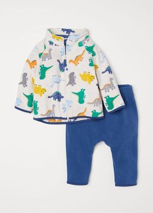 Комплект куртка и брюки флисовые