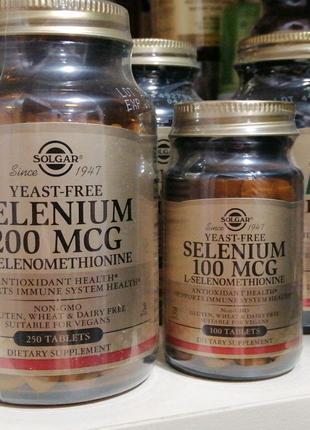 Селен, без дрожжей, 200 мкг, 250 таблеток