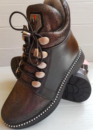 Блестящие легкие утепленные деми ботинки для девочки на флисе ...