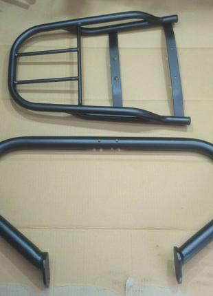 Комплект дуги + багажник для мотоцикла Геон Скрамблер