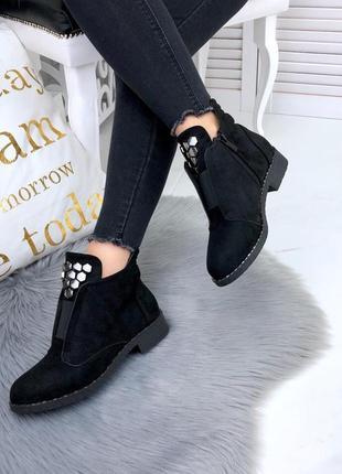 Осень люксовые ботинки с металлическим декором на резинке