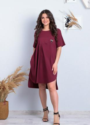 Платье повседневное цвет бордо батал