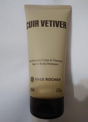 Парфюмированный Гель Cuir Vetiver Ив Роше Yves Rocher