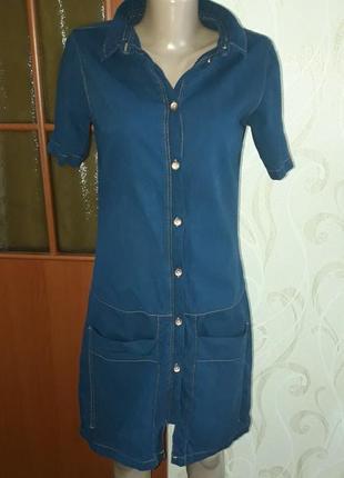 Коттоновое платье рубашка сарафан на пуговицах