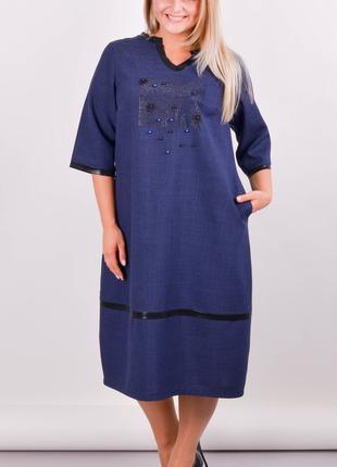 Размеры 50-64! Платье со стразами, синее, большой размер