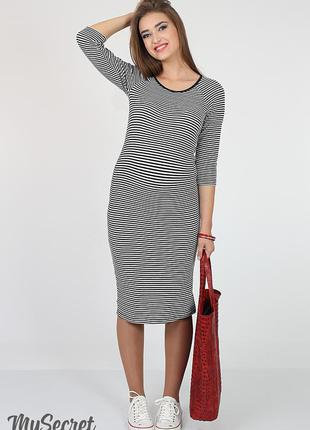 Мягкое и теплое платье в полоску можно для беременных