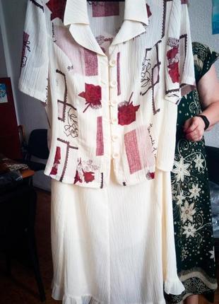 Плюс сайз белый костюм красные розы юбка и блуза классический ...