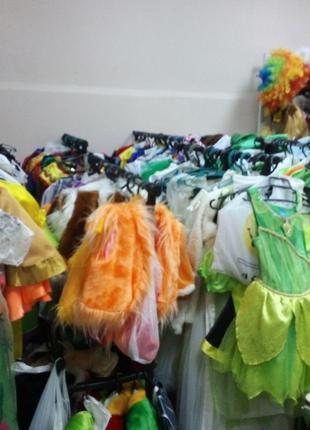 Продажа детских карнавальных костюмов