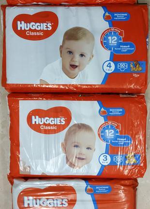 Подгузники Huggies сlassic Хаггис классик 3 58шт 4 50шт 5 42шт