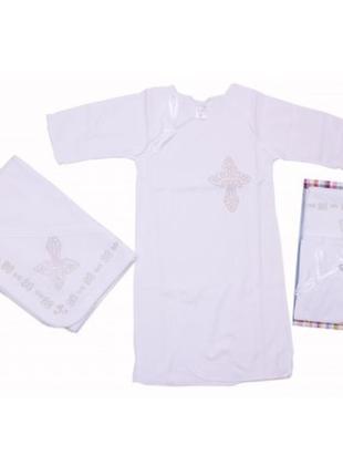 Крестильный набор белый (мод.1023)