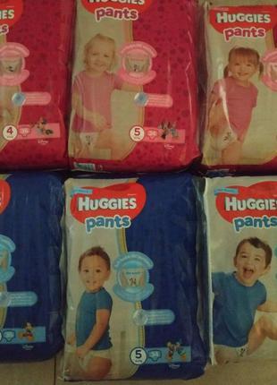Подгузники трусики Huggies Хаггис для девочек и мальчиков 3 4 5 6