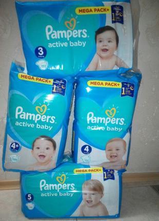 АКЦИЯ Подгузники Эктив Беби Памперс Pampers Active Baby 3 4 4+ 5