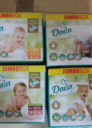 Подгузники Dada Extra soft Дада Экстра Софт от 80гр 2 3 4 4+ 5 6
