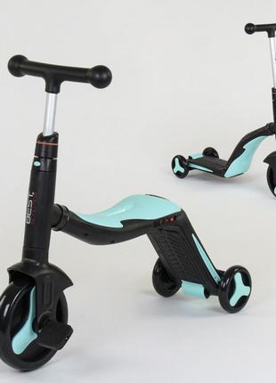 Самокат беговел велосипед трехколесный Best Scooter JT 20255