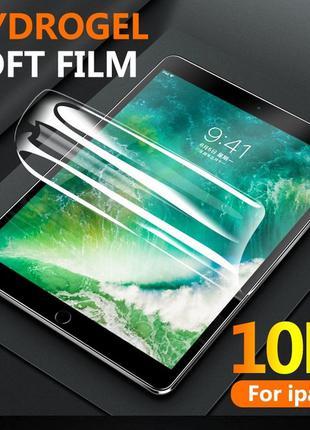 Гидрогель пленка для Apple iPad.iPad Pro .mini, iPad Air