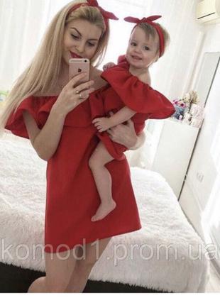 Платья Family look мама и дочка