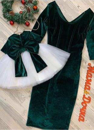 Бархатные платья для мамы и дочки
