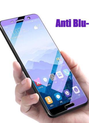 Ультратонкая анти-Blu-Ray гидрогель Samsung.Meizu.Xiaomi.Nokia.