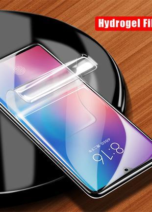 Гидрогель Samsung.Meizu.Xiaomi.Nokia. LG Huawei
