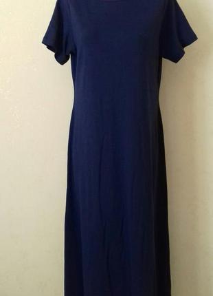 Натуральное длинное трикотажное платье