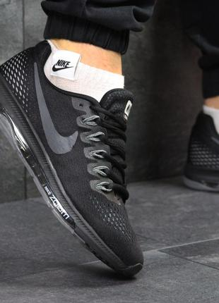 Мужские кроссовки Nike Zoom All Out KS 278