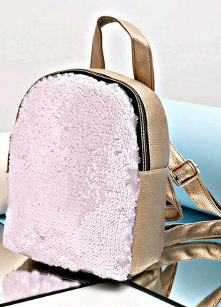 Розовый прогулочной рюкзак с пайетками