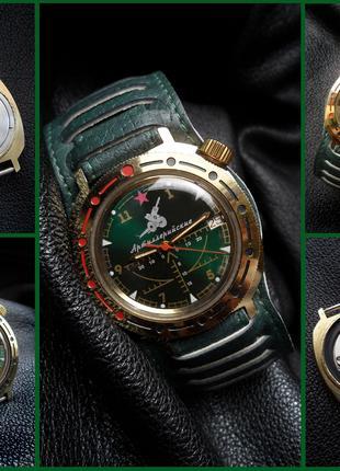Часы «АРТИЛЛЕРИЙСКИЕ-90-х.» Восток, МЕХАНИКА, сделано в СССР.