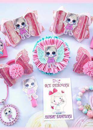 Подарочный набор 4 Бантики с куклами Лол Из 10 предметов.