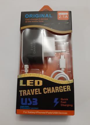 Зарядное устройство на 3 USB + шнур micro USB