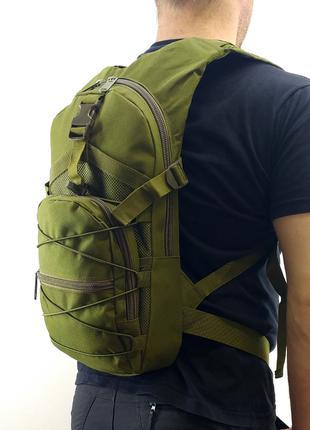 Тактический Рюкзак На 10 Литров, Городской,Военный, Вело Рюкзак