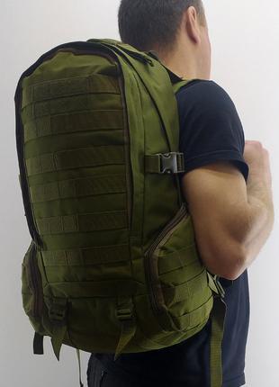 Рюкзак на 30 литров, тактический, городской, штурмовой