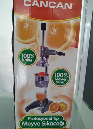 Соковыжималка для цитрусовых CAN CAN CC.MP01