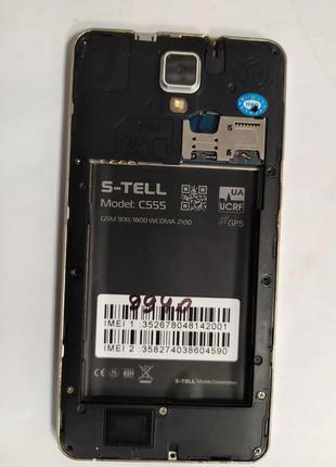 Смартфон S-TELL C555 на запчасти (без АКБ)