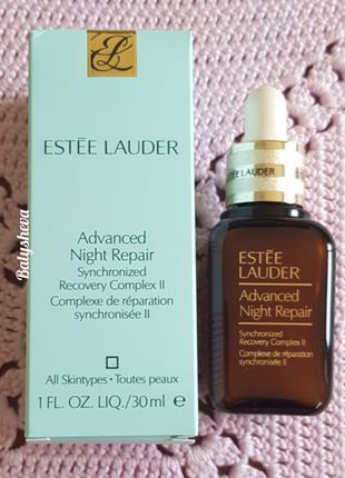Estee Lauder Advanced Night Repair II восстанавливающая сыворотка